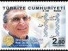 Prof.Dr. Aziz Sancar Stamp - TURKEY - Crystal Concepts